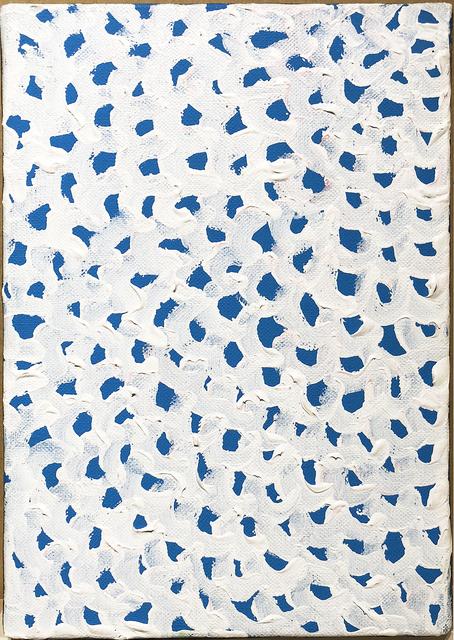 , 'Nets No.72,' 1997, SAKURADO FINE ARTS