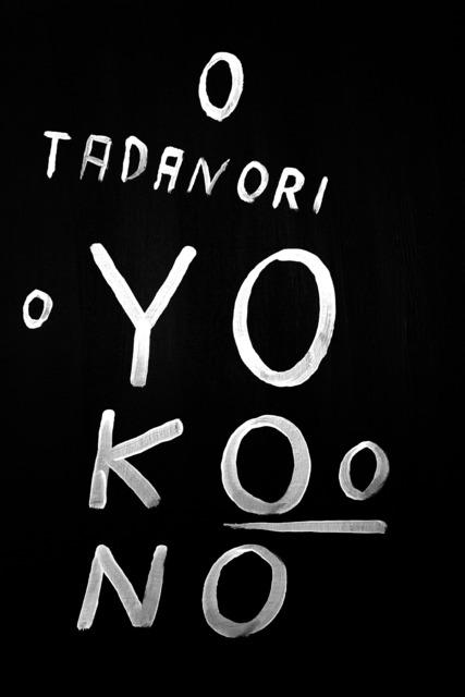 , 'Tadanori Yoko Ono,' 2018, Sapar Contemporary