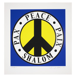 Shalom 1982
