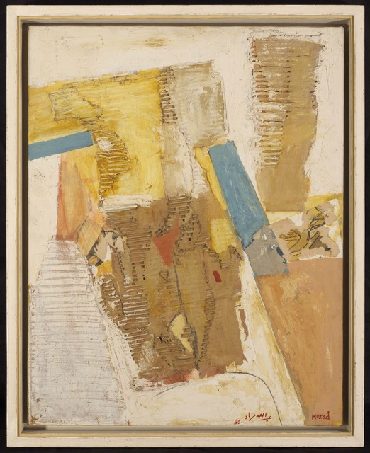 Abdullah Murad, 'Vertical Composition', 1990, The Park Gallery