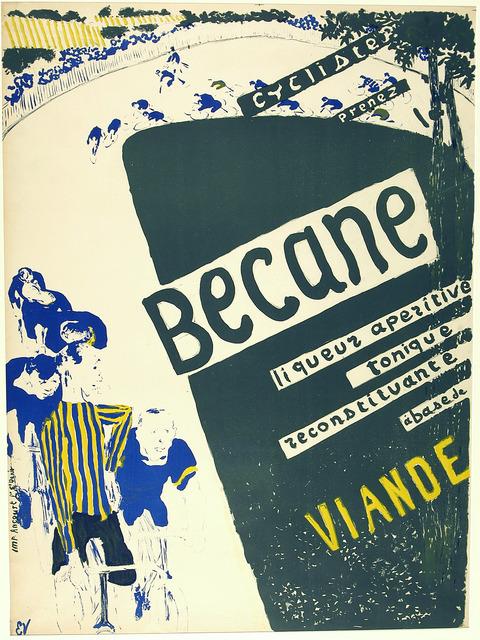 , 'Bécane,' 1894, Guggenheim Museum Bilbao