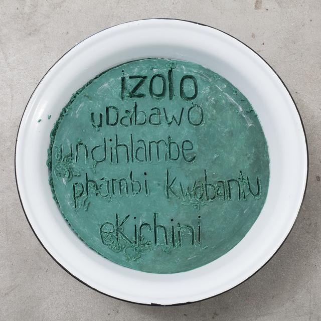 , 'amaKhoboka,' 2016, WHATIFTHEWORLD