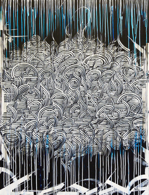 , 'Flowmatic,' 2017, Fabien Castanier Gallery