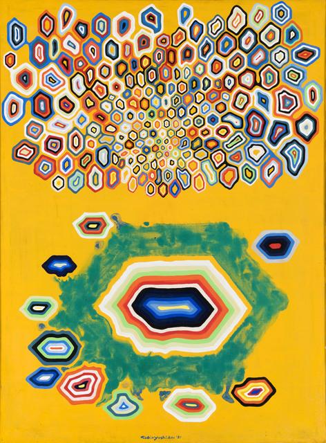 , 'Zoshoku no Pattern No. 61,' 1981, Fergus McCaffrey