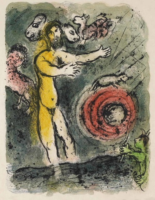 , 'Proteus (M.762, L'Odyssée),' 1974, Martin Lawrence Galleries