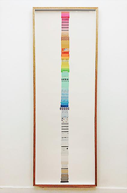 , 'Columna de papel,' , Instituto de Visión