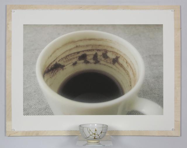 , '2017.02 Kinstugi d'après mare de café,' 2017, Galerie Nathalie Obadia