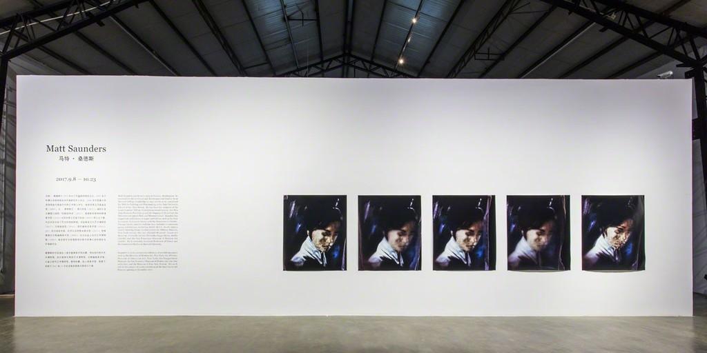 Matt Saunders, Qiao Space, Shanghai