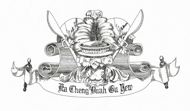, 'Ka Cheng Buah Bu Yew,' 2011, NUNU FINE ART