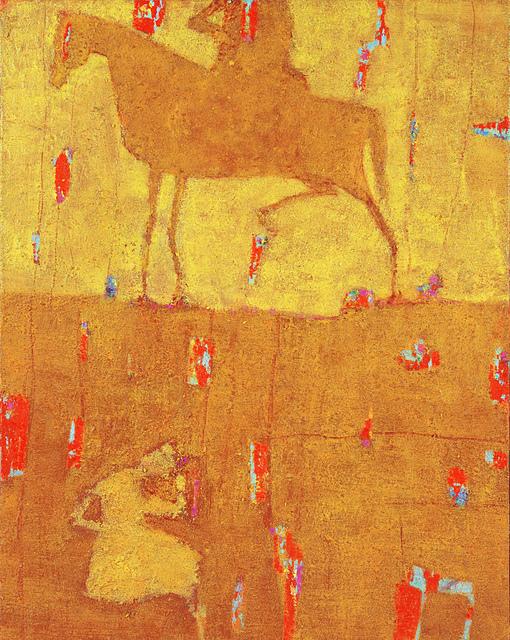 , 'Shirin and Khosrow ,' 2013, Sophia Contemporary