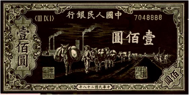 , '1949 100 Chinese Note (Camels traveling group),' 2004-2010, 10 Chancery Lane Gallery