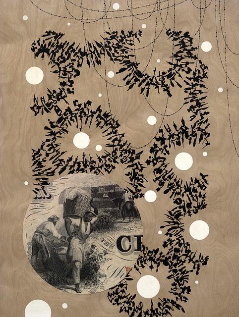 , 'On the Money 2,' 2016, Lora Schlesinger Gallery
