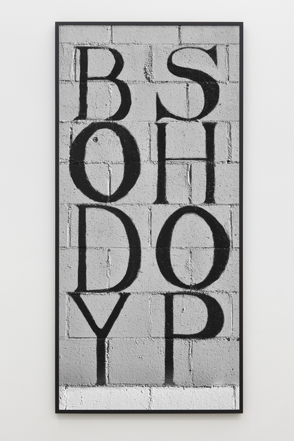 , 'The Body Shop,' 2014, kaufmann repetto