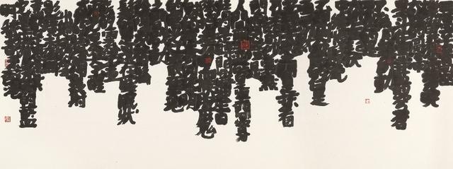 , 'Time script, Departure   三萬順時字   ,' 2015, Galerie du Monde