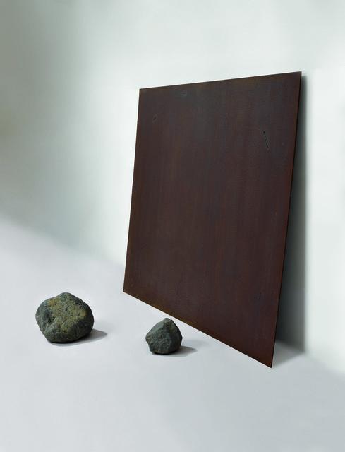 , 'Untitled,' , Kukje Gallery