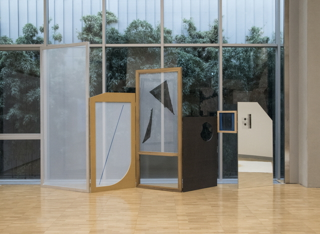 , 'Folding Screen,' 2018, Hakgojae Gallery