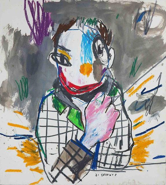 , 'Borderline,' 2017, Galerie Heike Strelow