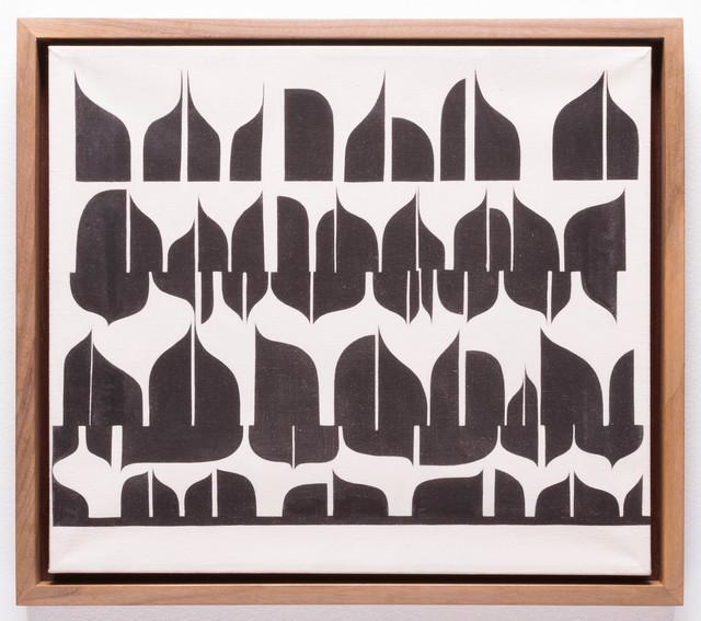 , 'Untitled,' 2016, Kavi Gupta
