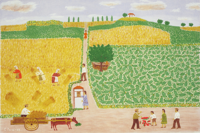 , 'Summer Harvest,' 1997, C. Grimaldis Gallery