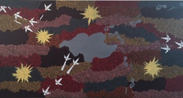 , 'Emu Dreaming,' 1996, Rebecca Hossack Art Gallery