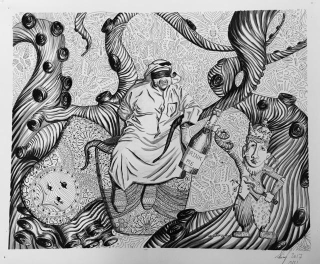 , 'Drink Me,' 2018, Contemporary Art Platform Kuwait
