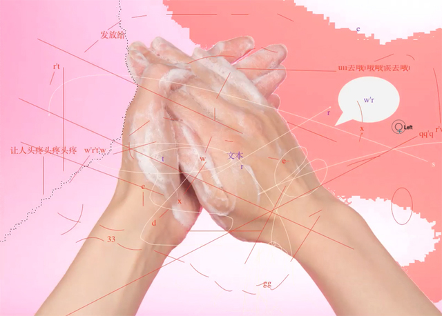 Lin Ke 林科, 'Washing Hand', 2015, Gallery Yang