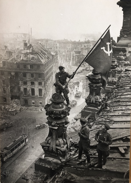 Yevgeny Khaldei, 'Banner of Victory Over Reichstag, Berlin, 1945', Printed later, Atlas Gallery
