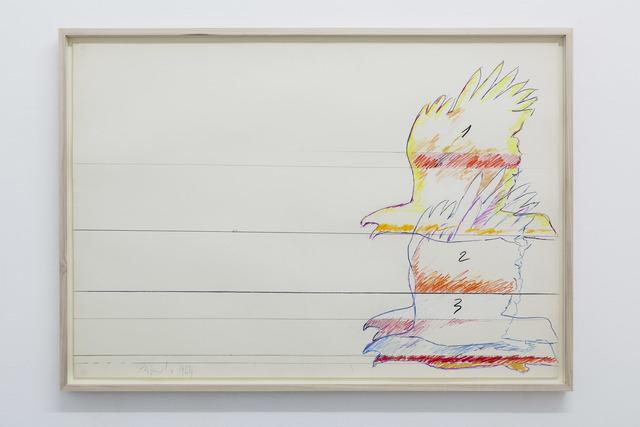 """Umberto Bignardi, 'Da """"Il Volo degli Uccelli""""', 1964, Galleria Bianconi"""