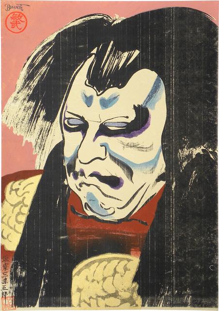 Paul Binnie, 'Bando Mitsugoro in the Role of an Evil Aristocrat', 1996, Scholten Japanese Art