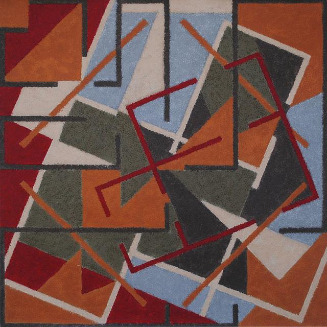 , 'Território IV,' 2008, Arte Fundamental