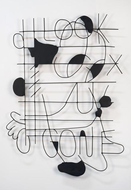 , 'Look Gone,' 2018, ADA Gallery
