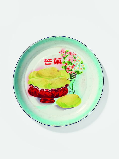 'Enamel tray with Mangoes on plate with foot-ring and flowers', China Institute Gallery