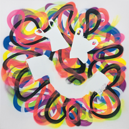 Eddie Peake, 'Untitled,' 2012, Phillips: 20th Century and Contemporary Art Day Sale (February 2017)