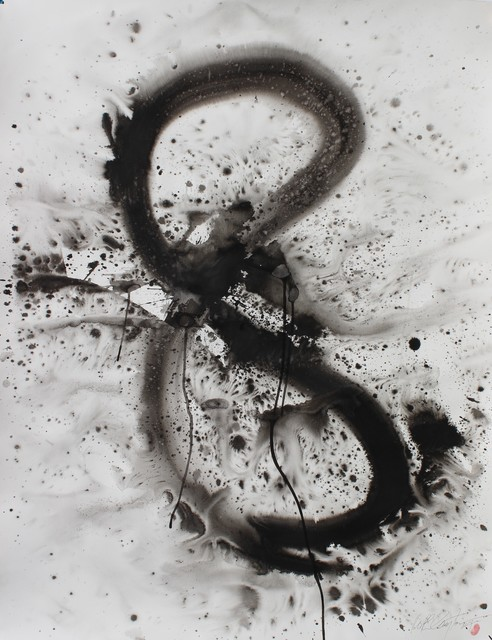 , 'Infinity,' 2017, Renata Fine Arts