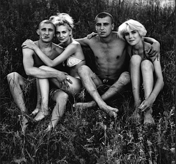 Nikolay Bakharev, 'From the series Relationship #70,' 1991-1993, Grinberg