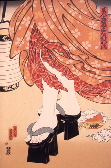 , 'McDonald's Hamburgers Invading Japan/Chochin-me,' 1982, Catharine Clark Gallery