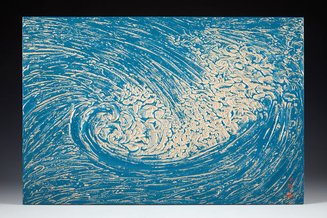 , 'Saltwater Whirlpool,' 1974, Kagedo Japanese Art