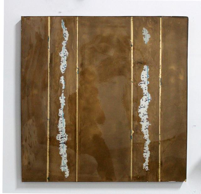 , 'Reborn,' 2016, Gallery at Zhou B Art Center