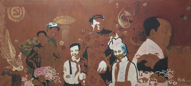 , 'Life of Mao,' 2015, Rén Space