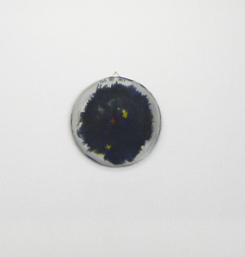 , 'Head,' 2006, ShanghART