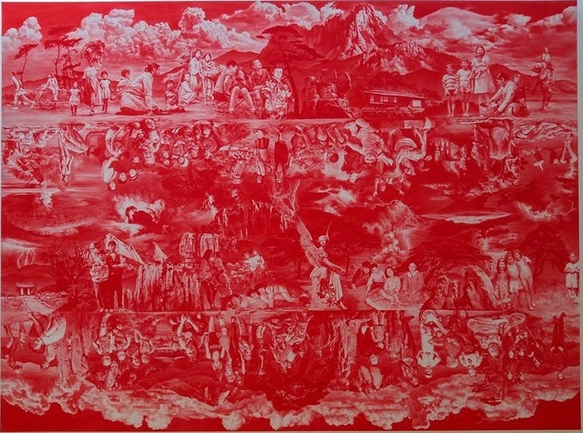, 'Between Red–206,' 2015, Total Museum of Contemporary Art