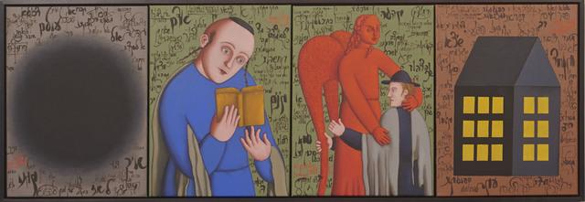 , 'Nota Bene A,' 2006, Meyerovich Gallery
