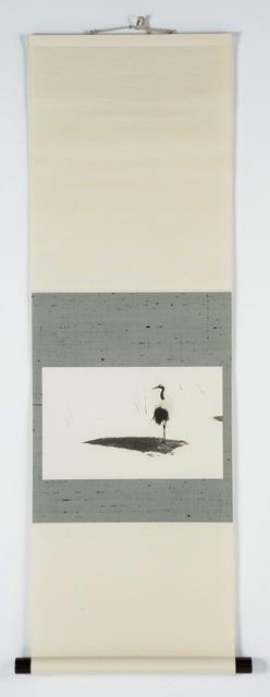 , 'Washi #1655,' 2016, Yancey Richardson Gallery