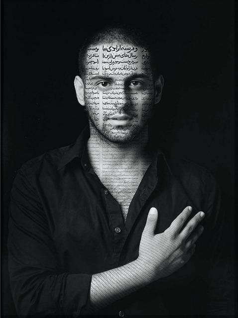 , 'Ibrahim,' 2012, Fondation Behnam Bakhtiar