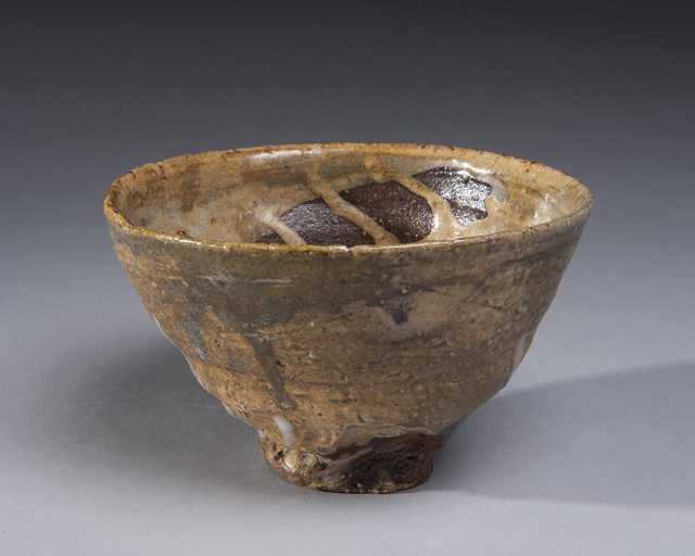 , 'Teabowl, Brown with Carved Foot,' 2018, LACOSTE / KEANE GALLERY