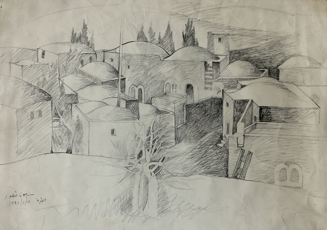 , 'Alteereh Village ,' 1982, Gallery One