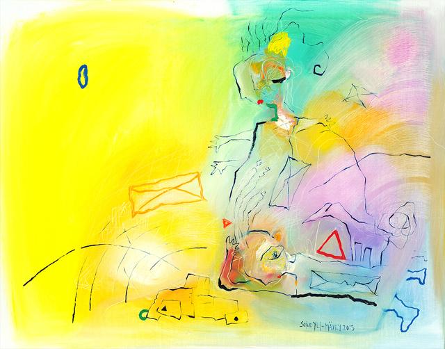 , 'Asphalt Dream,' 2016, Walter Wickiser Gallery