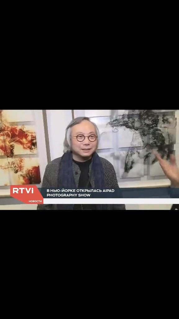 Fu Wenjun (represented by BOCCARA ART) at The Photography Show New York, for RTVI, AIPAD 2019, New York