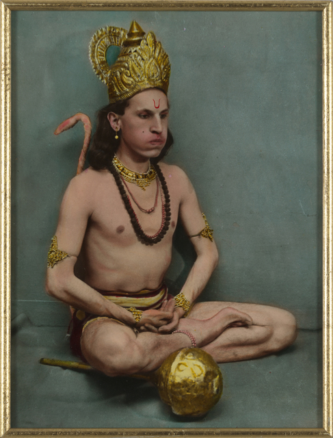 , 'Geografia (Hanumane),' 1979, Collezione Maramotti