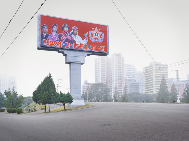 , 'Propaganda Billboard (Bridge at border of Pyongchong District, Pyongyang),' 2015, The Ravestijn Gallery